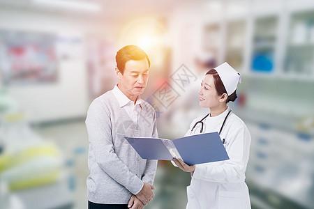 与患者交流病情图片