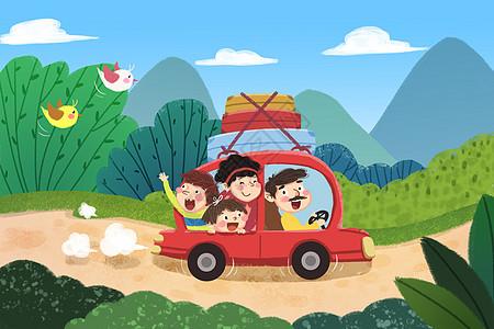 亲子游旅游郊游自驾游插图图片
