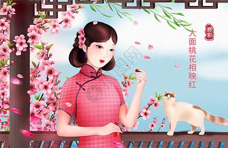 旗袍女桃花亭补妆图片