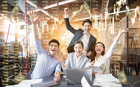 团队欢呼投资成功图片