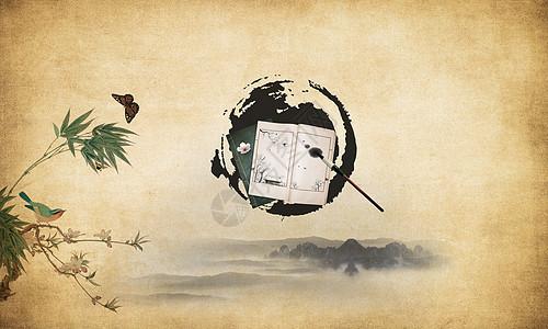 古籍中国风图片
