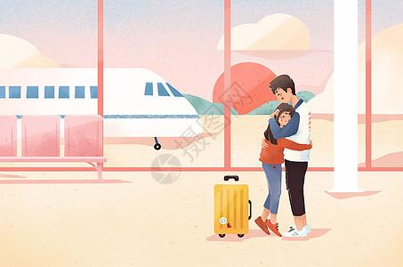 机场情侣拥抱图片