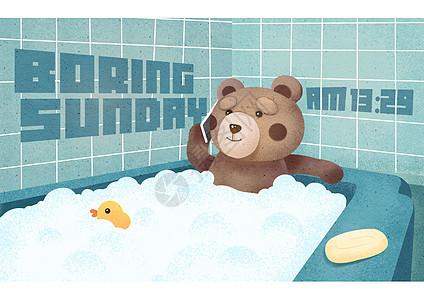 泡澡的小熊图片