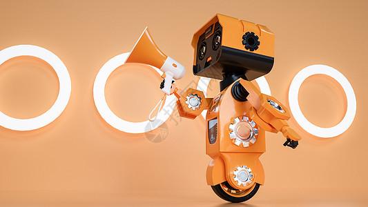 机器人科技喇叭图片