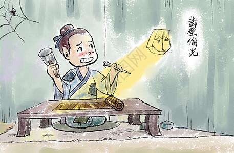 穆桂英卡通图片_烽火戏诸侯插画图片下载-正版图片401009755-摄图网