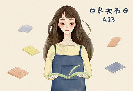 读书日森系水彩少女图片