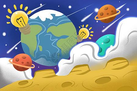 地球一hourworld地球日宇宙插画picture