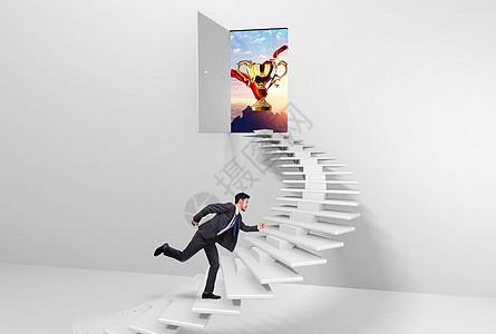 商业人士走向成功图片