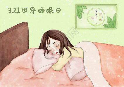 睡眠日森系水彩少女图片