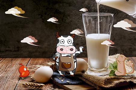 牛奶时间图片