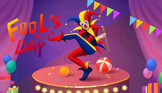 愚人节小丑插画图片