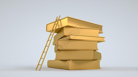 放梯子的书籍创意图图片