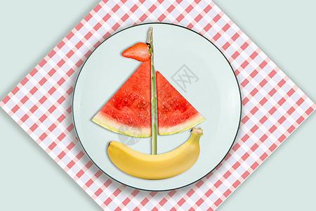 水果帆船图片