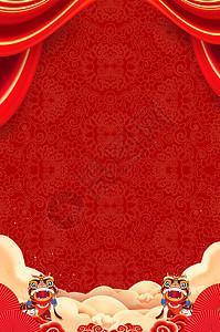 喜庆节日背景图片