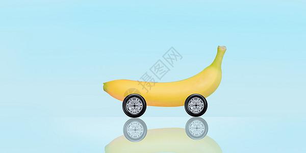创意香蕉汽车图片