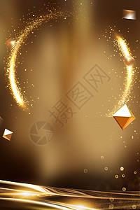 大气金粉背景图片