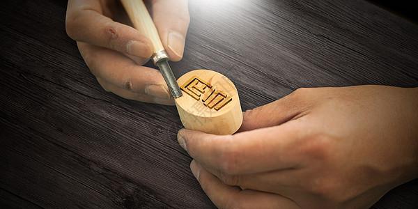 匠人手工印章图片