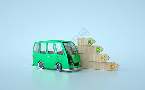 汽车能源图片