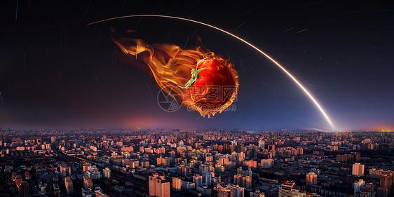 燃烧番茄撞地球图片