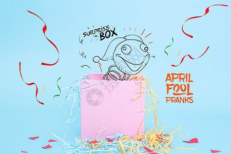 愚人节礼盒图片
