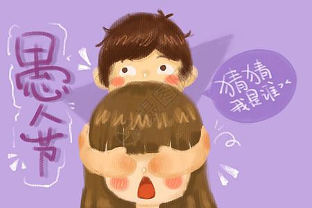 害羞的卡通可爱表情_矢量卡通插画图片下载-正版图片500479053-摄图网