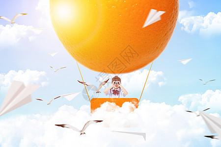 橙子热气球图片