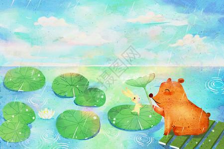 春天下雨的荷花湖小兔和小熊玩耍图片
