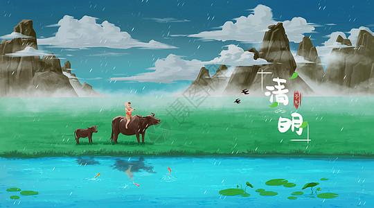 清明节原野上的放牛娃图片