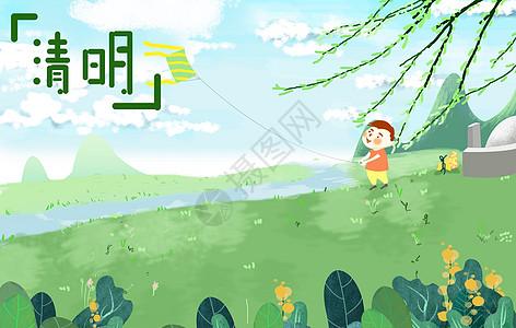 清明节放风筝的小孩图片
