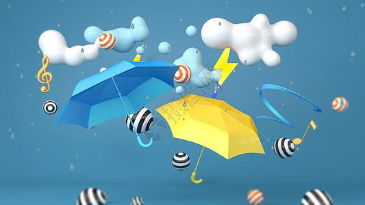 创意雨天雨伞图片