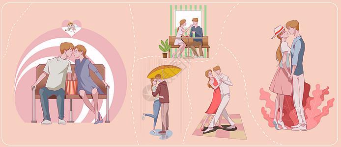 一组情侣插画图片