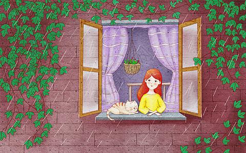 谷雨唯美清新窗边女孩图片