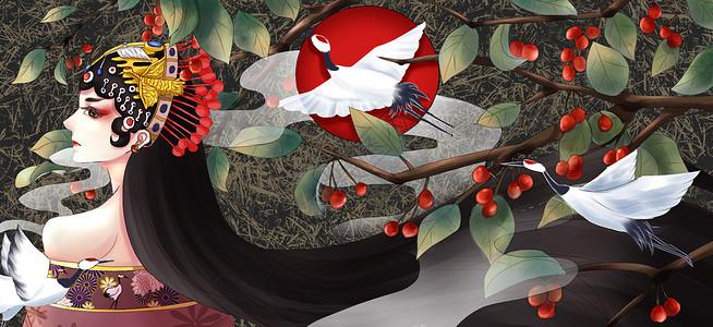 花旦与仙鹤图片