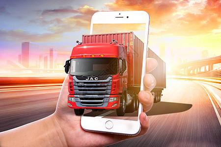 穿越手机的卡车图片