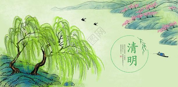 清明山水图图片
