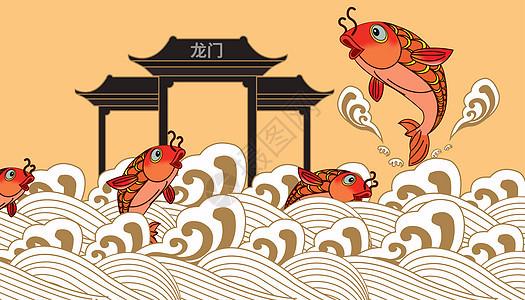 鲤鱼跳龙门图片