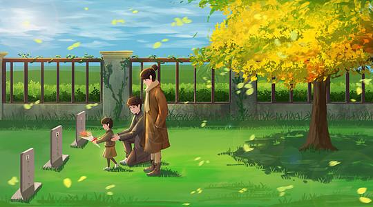 清明节一家人扫墓踏青图片