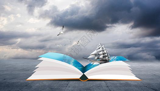 创意合成帆船大海图片