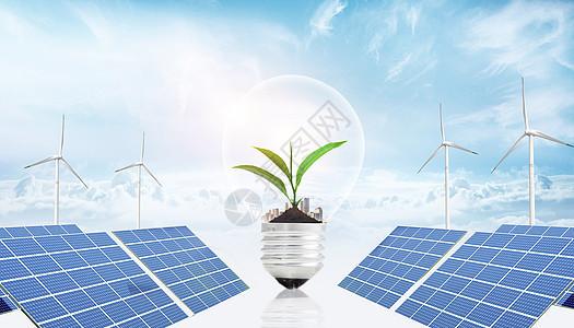 光伏发电保护自然资源图片
