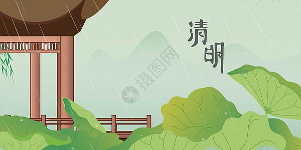 清明凉亭雨天植被图片