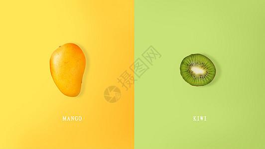 水果芒果猕猴桃图片