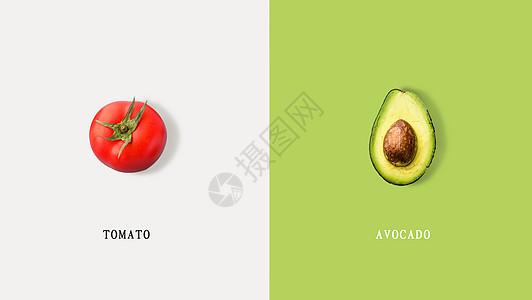 西红柿牛油果图片