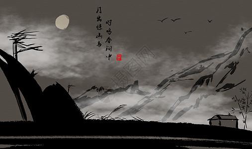 月出惊山鸟picture