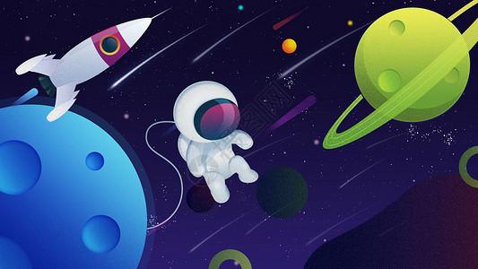 宇宙太空picture