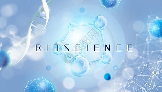 生物科技医疗图片
