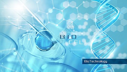 试管医疗生物科技图片