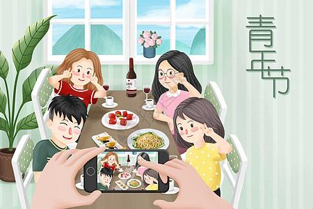 青年朋友们聚餐图片