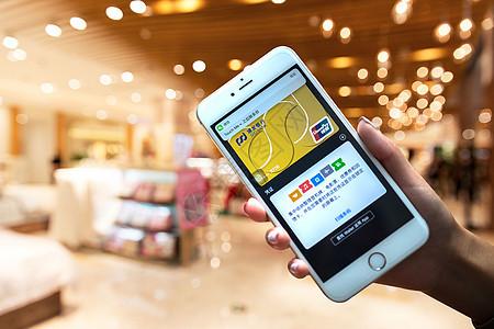 在线购物刷卡消费图片