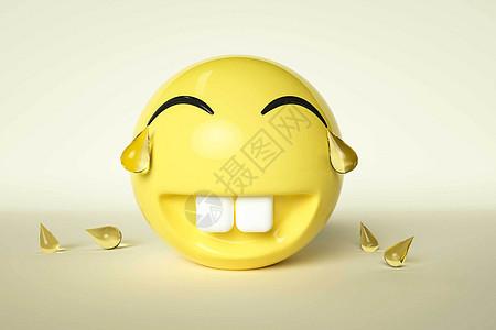 大笑表情图片
