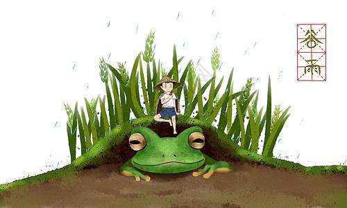 谷雨蛙图片